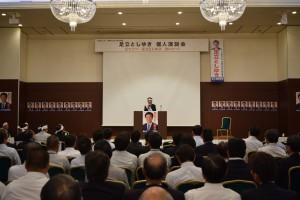 富山県個人演説会