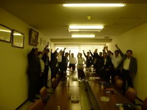 和歌山県測量設計業協会