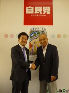 ○和歌山自民党 幹事長 (5)