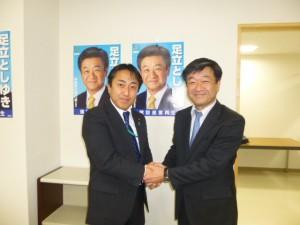 27【採用】衆議院議員 斎藤洋明様
