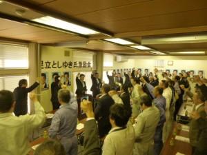 4【採用】新潟県建協十日町支部 (6)