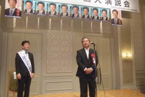 県議会議長代理の實川県土整備常任委員長と候補者