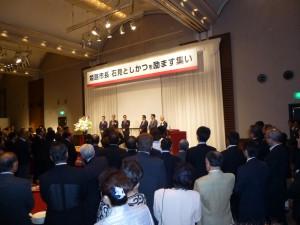 ○姫路市長 石見氏を励ます集い (4)