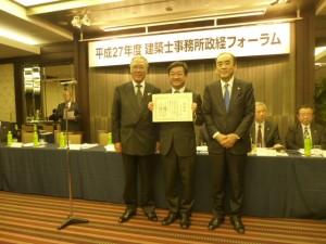 41【採用】日事連全国会長会議にて推薦決定 (13)