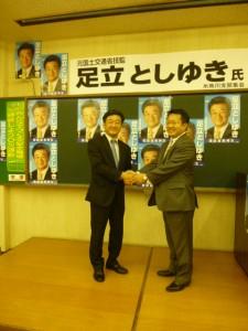 13【採用】糸魚川支部長 鈴木秀城様
