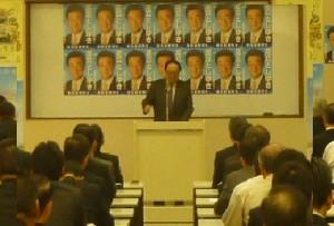 34【採用】新潟県建協新潟支部