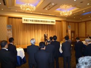 ○四国ブロック会議 (5)