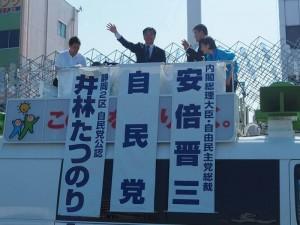 10.11井林4