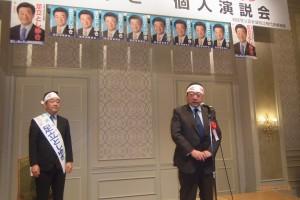櫻田県連会長と候補者