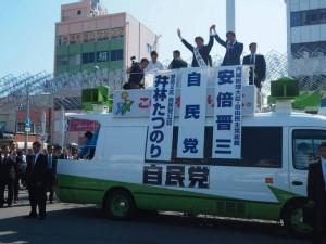 10.11井林3