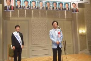 石井参議院議員と候補者