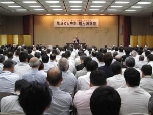 徳島)個人演説会6