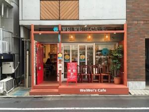 武蔵小山の小洒落たお店 (2)