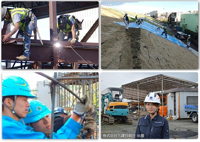 建設産業の再生